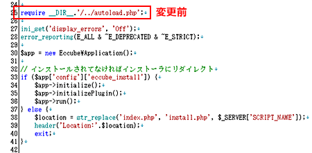 index.php:編集前のファイル変更箇所にフォーカス